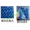 供应VOID防伪胶带打印胶带_VOID防伪胶带包装胶带_