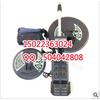 供应天津MD5008探测器 探宝器销售