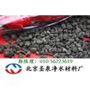 供应黑龙江火山岩滤料 黑色火山岩 红色火山岩
