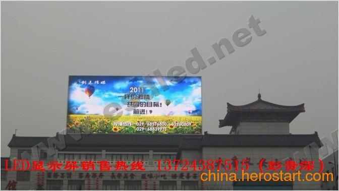 供应品牌LED显示屏价格广东LED行业十强企业