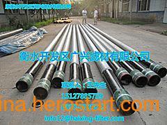 供应地热井用滤水管