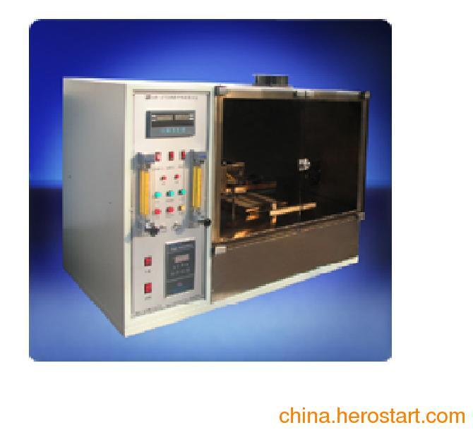 供应织物热防护实验机厂家直销价格