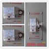 供应高效节能力矩电机调速器/控制器