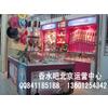 供应创业好项目香水吧加盟,贵州香水吧加盟 常州香水吧加盟,苏州香水吧市场