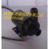 供应直流调速水泵,直流汽车水泵