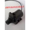 供应激光机水泵,微型直流激光机水泵