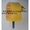 供应TURCK流量开关 FCT流量开关 FCS热导式流量开关(FCS-G1/2A4P-VRX/24VDC FCT)