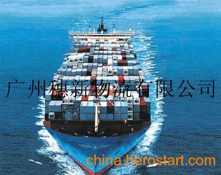 供应广州保税物流园区