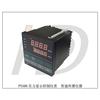 供应高清数字压力温度显示仪表