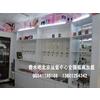 供应化妆品店可以开香水吧吗,郑州香水吧加盟,安徽香水吧加盟,散装香水批发