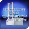 """【山纺厂家供应】""""安全网检测设备"""",安全网检测设备价格"""