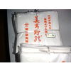 供应日本进口美吉野过滤纸特价销售