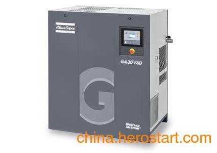供应阿特拉斯空气压缩机销售/售后/维修/配件以及空压机机油