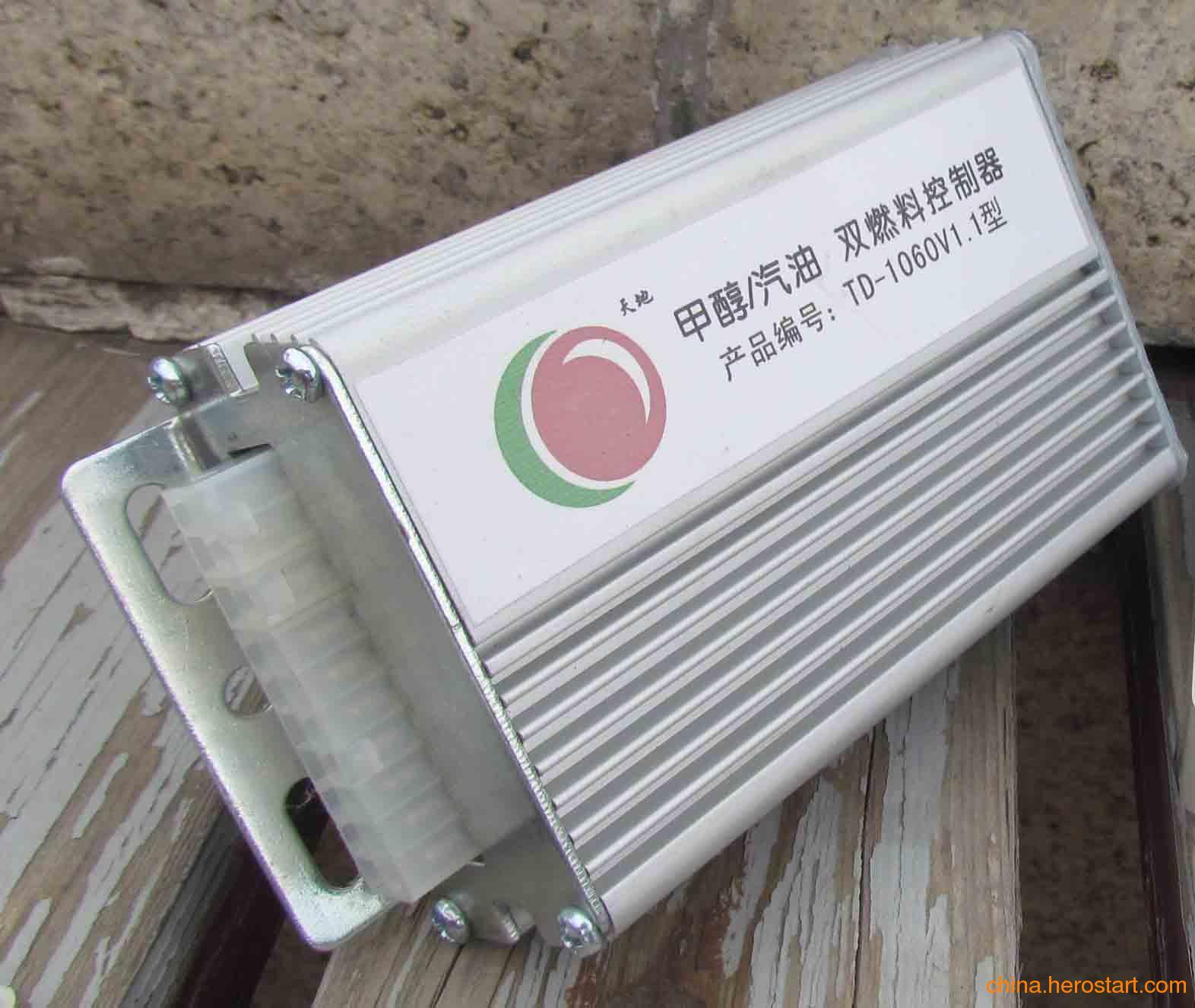 供应实用30档甲醇控制器