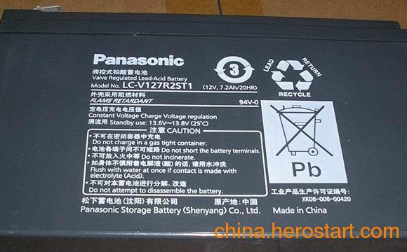 供应广州UPS蓄电池批发广西海南北京上海天津重庆山东湖南电池报价