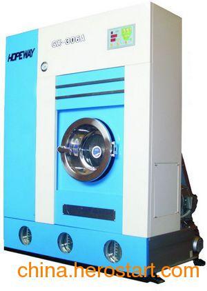供应一套干洗设备多少钱 干洗店加盟店排行榜|西安干洗加盟连锁