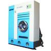 供应西安最权威的干洗设备公司