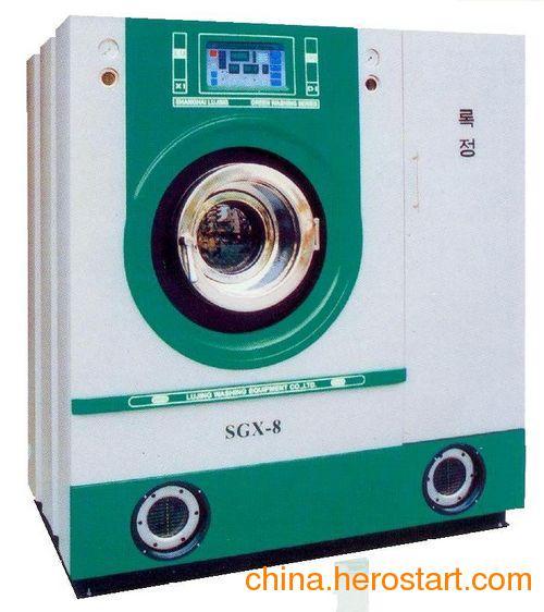 供应西安干洗设备西安水洗机设备西安干洗设备