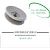 供应韩经理生产销售盘形悬式瓷瓶绝缘子