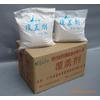 供应铝覆盖剂