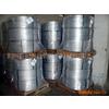 供应铝钛硼丝细化剂