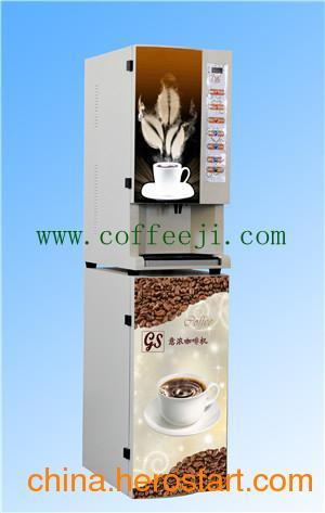 供应商用饮料机  现冲速溶咖啡机 自助咖啡机