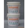 供应醇基锆英粉涂料