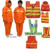 供应长沙反光服装 、长沙反光背心、长沙反光套装、长沙反光雨衣