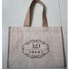上海环保袋生产厂家, 无纺布袋设计美观欢迎订购feflaewafe