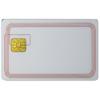 供应智能卡专业生产厂家、智能IC卡生产、IC卡定制生产专业公司