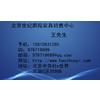 供应北京办公桌椅价格,北京办公桌椅批发,北京办公桌椅图片
