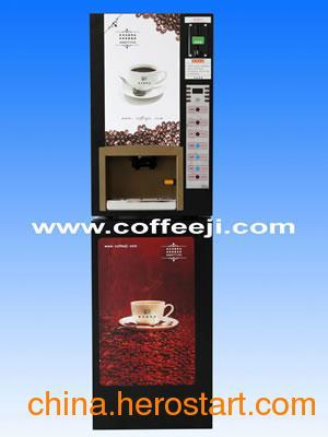 供应自动饮料机  投币式咖啡机 投币咖啡饮料机