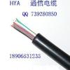供应杭州通信电缆大对数价格现货