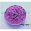 供应紫甘薯速溶粉 紫薯速溶粉 高性价比 100目