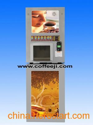 供应投币式商用咖啡机 咖啡奶茶一体机 投币咖啡机