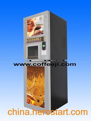 供应自助式咖啡机 三合一咖啡饮料机 自动投币式咖啡机