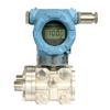 供应JT-3051AP型绝对压力变送器|3051GP型压力变送器|DP型流量变送器