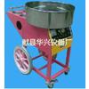 供应豪华拉丝型棉花糖机