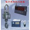 供应全智能自动打印发票无线电子吊秤