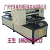 供应皮革大幅面印花加工A0万能数码印花机