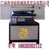 供应980喷墨型万能打印机生产家