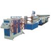 超高分子量管材设备//PE薄壁管机组//PE薄壁管机组厂家feflaewafe