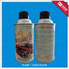 供应三元催化清洗剂