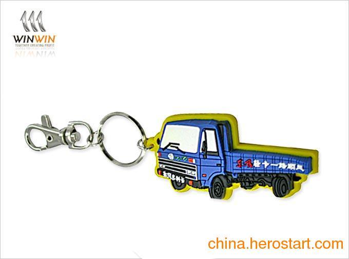 供应钥匙扣钥匙链批发温州北京广州东莞钥匙扣厂汽车钥匙扣