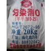供应乳化剂MOA系列