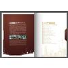 供应南海平洲宣传单,画册,海报、不干胶、包装盒