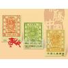 供应最低价热销中——中华金龙邮王——中华龙邮