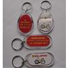 供应湖南钥匙扣,广告钥匙扣制作,亚克力钥匙扣定做,塑料钥匙扣批发