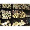 供应环保铅黄铜棒