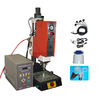 供应超声波分体式焊接机